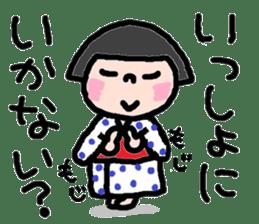Japanese girl coto-chan vo.13 sticker #6867591