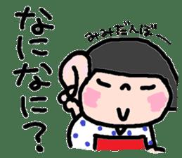 Japanese girl coto-chan vo.13 sticker #6867597