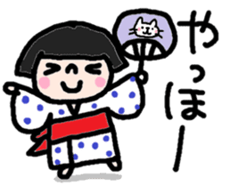 Japanese girl coto-chan vo.13 sticker #6867601