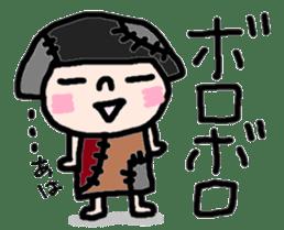Japanese girl coto-chan vo.13 sticker #6867604