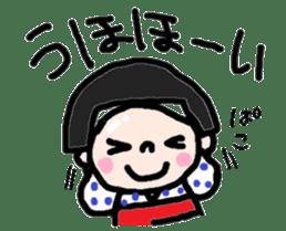 Japanese girl coto-chan vo.13 sticker #6867607