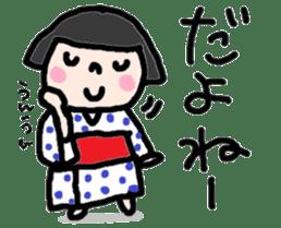 Japanese girl coto-chan vo.13 sticker #6867608