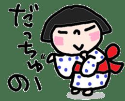 Japanese girl coto-chan vo.13 sticker #6867611