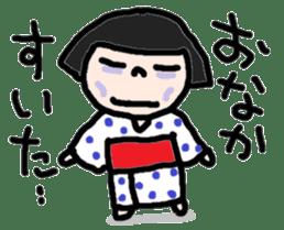 Japanese girl coto-chan vo.13 sticker #6867614