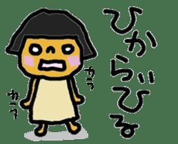 Japanese girl coto-chan vo.13 sticker #6867618