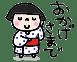 Japanese girl coto-chan vo.13 sticker #6867620