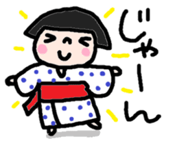 Japanese girl coto-chan vo.13 sticker #6867623
