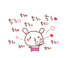 Kisses and Hugs! sticker #6871713