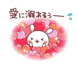 Kisses and Hugs! sticker #6871715