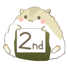 Hamusubi /2nd/(English)