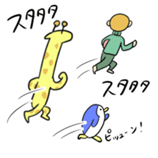 PEN-KIRI Stickers sticker #6883293