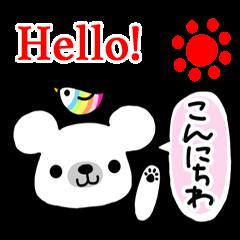Polar Bear(Japanese and English)