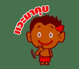 Feiw Ngor Alternative sticker #6887544