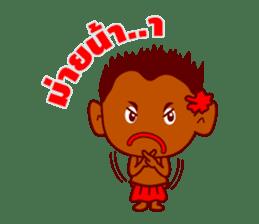 Feiw Ngor Alternative sticker #6887546