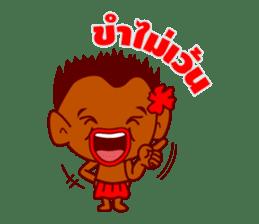 Feiw Ngor Alternative sticker #6887550