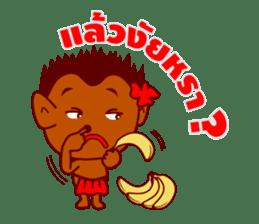 Feiw Ngor Alternative sticker #6887555