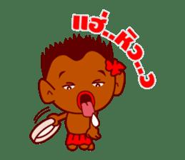 Feiw Ngor Alternative sticker #6887556