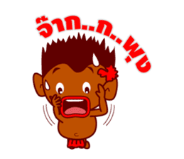 Feiw Ngor Alternative sticker #6887559