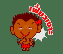 Feiw Ngor Alternative sticker #6887560