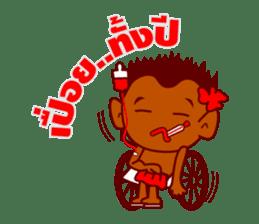 Feiw Ngor Alternative sticker #6887567