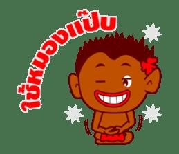 Feiw Ngor Alternative sticker #6887569