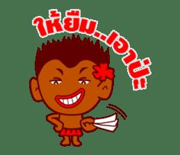 Feiw Ngor Alternative sticker #6887571