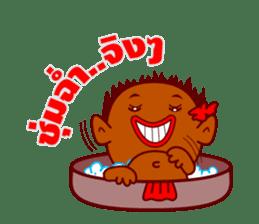 Feiw Ngor Alternative sticker #6887579