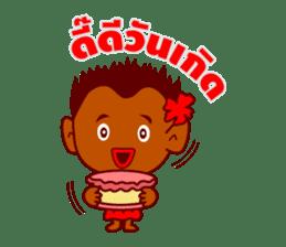 Feiw Ngor Alternative sticker #6887580