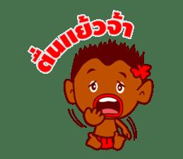 Feiw Ngor Alternative sticker #6887581
