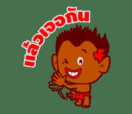 Feiw Ngor Alternative sticker #6887583
