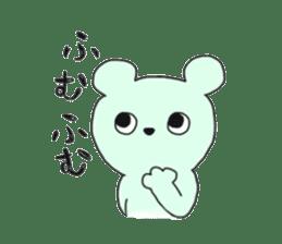 Kawaii Colorful Animals sticker #6890188