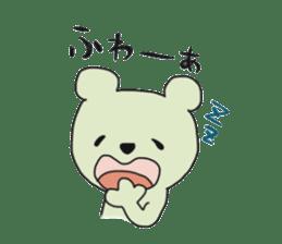 Kawaii Colorful Animals sticker #6890202