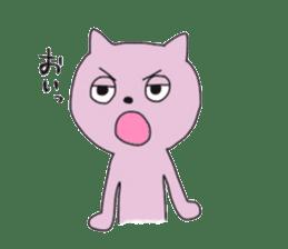 Kawaii Colorful Animals sticker #6890205
