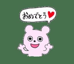 Kawaii Colorful Animals sticker #6890214