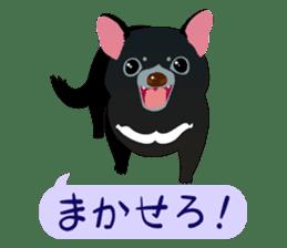 ANIMALS_STICKER4 sticker #6890876