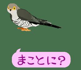 ANIMALS_STICKER4 sticker #6890877