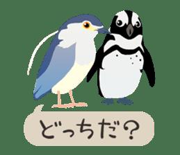 ANIMALS_STICKER4 sticker #6890879