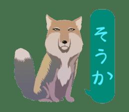 ANIMALS_STICKER4 sticker #6890880