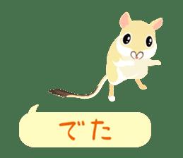 ANIMALS_STICKER4 sticker #6890883