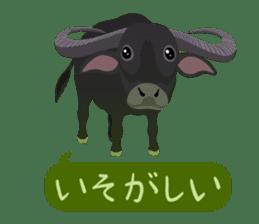ANIMALS_STICKER4 sticker #6890893