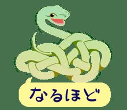 ANIMALS_STICKER4 sticker #6890901