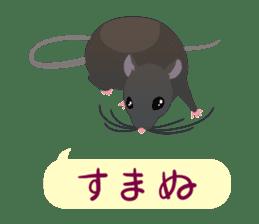 ANIMALS_STICKER4 sticker #6890902
