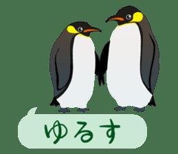 ANIMALS_STICKER4 sticker #6890903