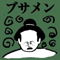 Sumo wrestler sticker! sticker #6898924