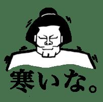 Sumo wrestler sticker! sticker #6898930