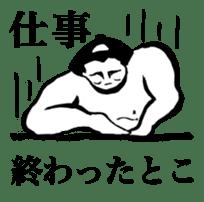 Sumo wrestler sticker! sticker #6898936