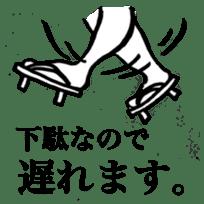 Sumo wrestler sticker! sticker #6898940