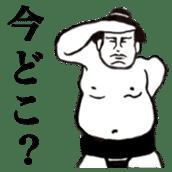 Sumo wrestler sticker! sticker #6898942