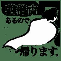 Sumo wrestler sticker! sticker #6898944