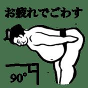 Sumo wrestler sticker! sticker #6898948